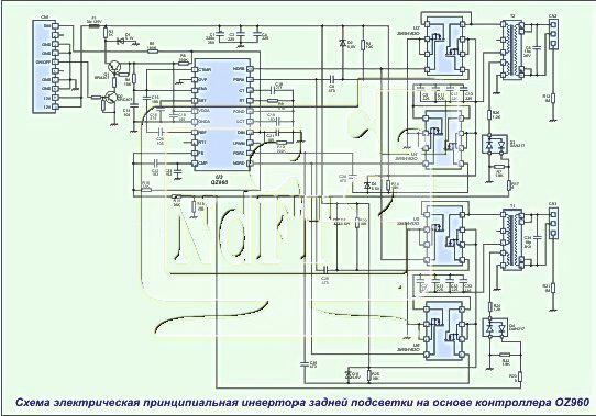 Рис.6 Пример схемы инвертора с