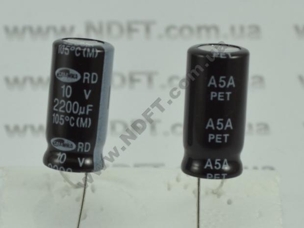 Конденсатор электролитический 2200x10 RD Samwha