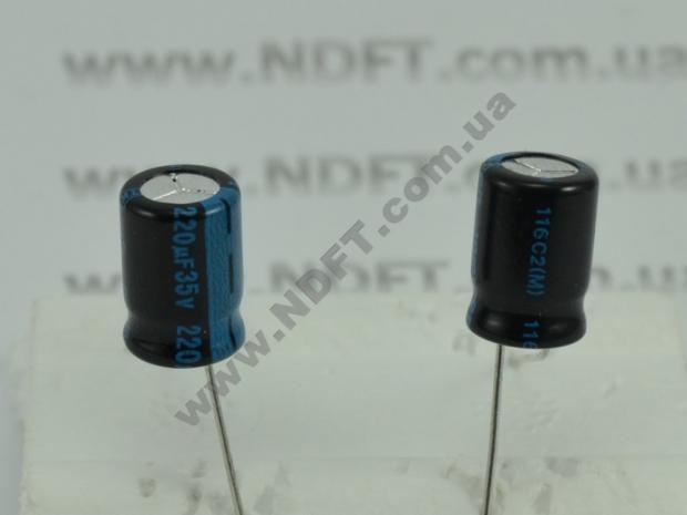 Конденсатор электролитический 220x35