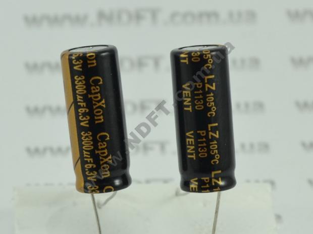 Конденсатор электролитический 3300x6.3 Nichicon
