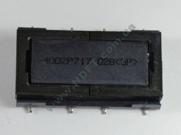 Трансформатор инвертора 4002P