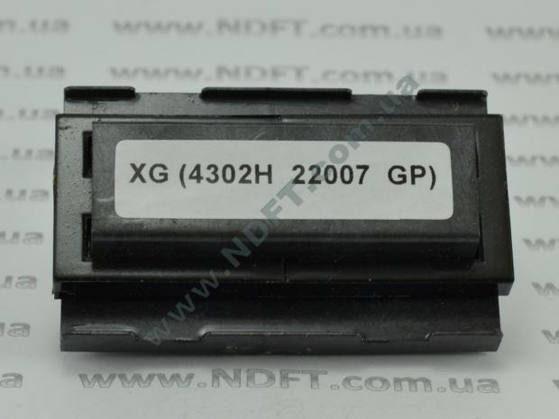 Трансформатор инвертора 4302H