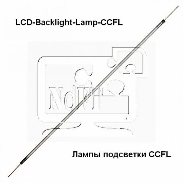 """Лампа CCFL 3 mm x 697 mm 32"""""""