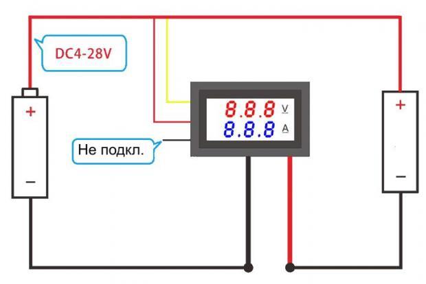 Вольт амперметр 100В 1А