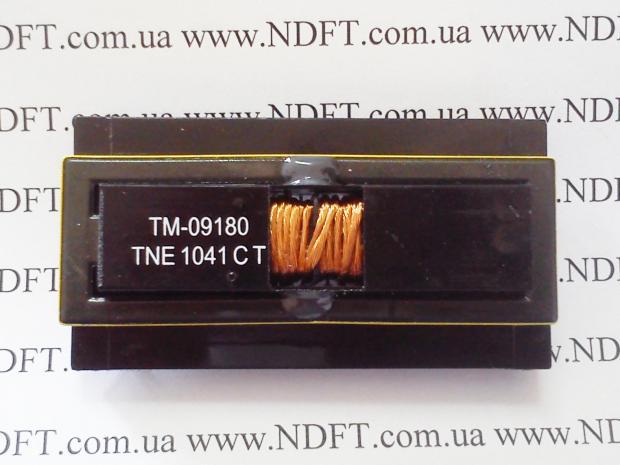 Трансформатор инвертора TM-09180