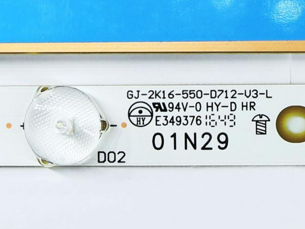 Планка LED подсветки 554мм 3v 6 диодов