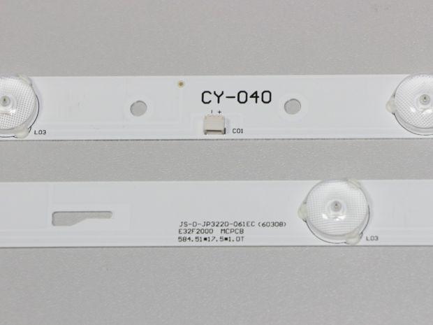 Планка LED подсветки 584мм 6v JS-D-JP3220-061EC