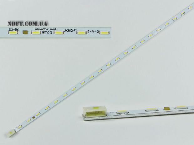 """Подсветка 27"""" 616mm 57 LED LG28-057-CLO-V2"""