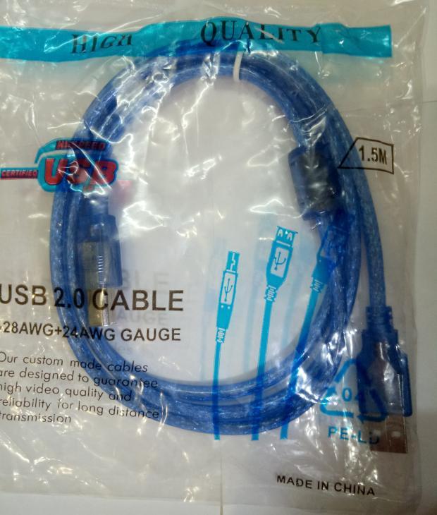 Кабель USB 2.0 1.5м