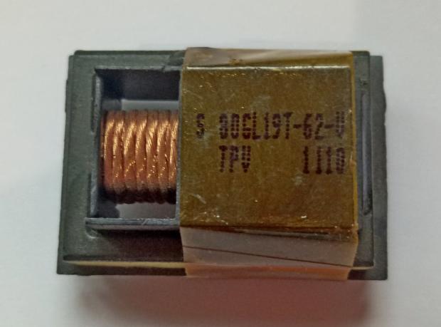 Трансформатор инвертора 80GL19T-62V