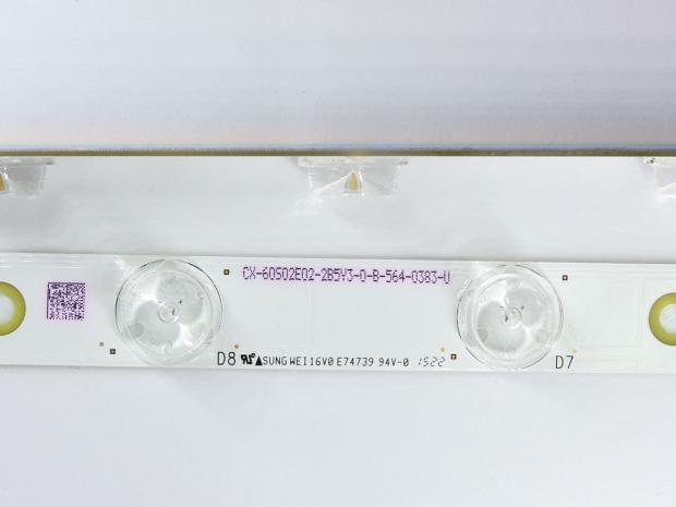 Планка LED подсветки 590мм 3v 10 диодов