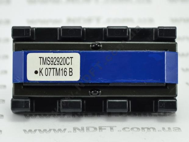 Трансформатор TMS92920CT