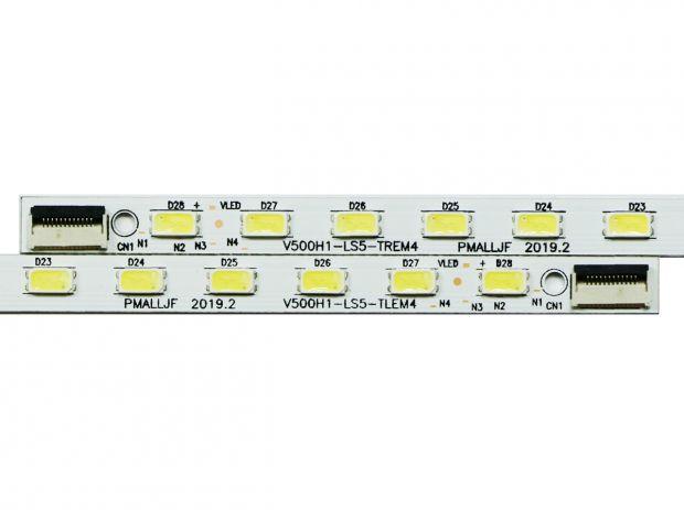 Пара планок V500H1-LS5-TLEM4 V500H1-LS5-TREM4