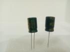 Конденсатор электролитический 1000мкФ x10В Sanyo