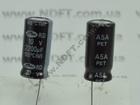 Конденсатор электролитический 2200x10 RD