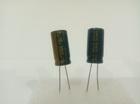 Конденсатор электролитический 3300мкФ x10В Nichicon
