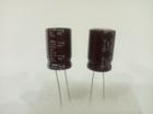 Конденсатор электролитический 22мкФ x450В TK