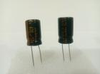 Конденсатор электролитический 470мкФ x 50В Nichicon