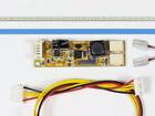 """Универсальная LED подсветка 15-24"""" LCD алюминий"""