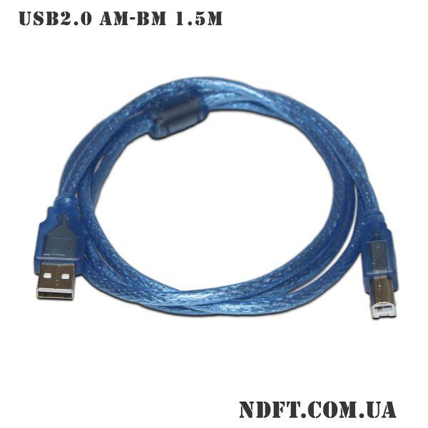USB 2.0 AM-BM 1.5м 01
