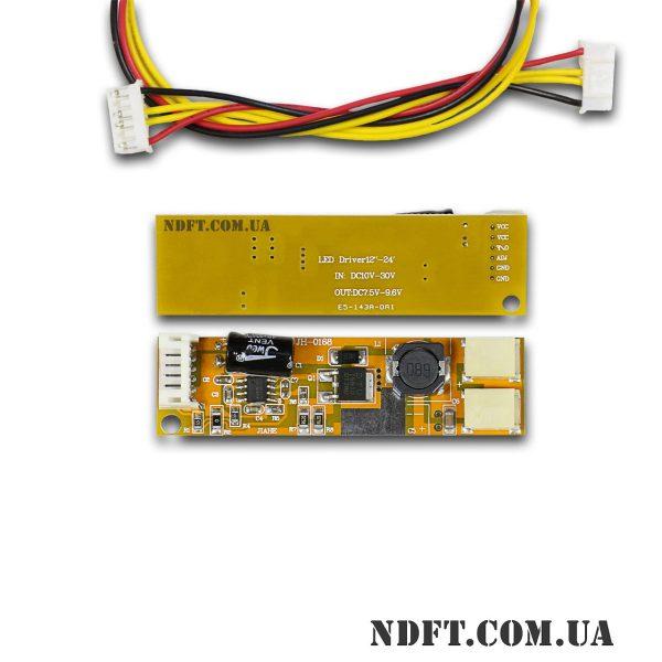 DF6113 драйвер для универсальной LED подсветки 1,5А