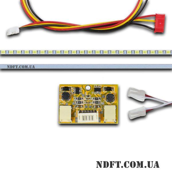 """Набор подсветки LED подсветки для 22"""" 485 мм"""