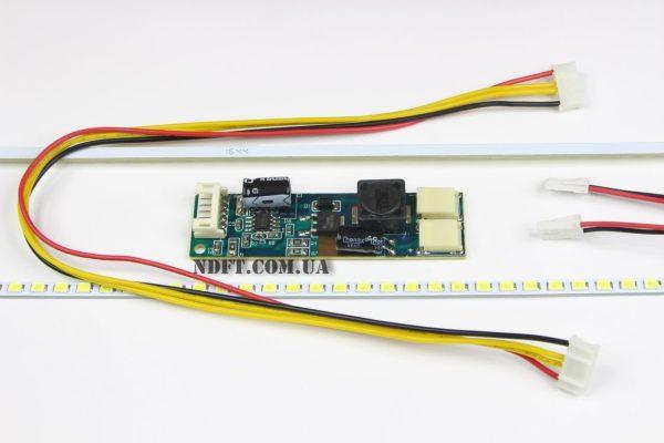 """LED-подсветка 15-24"""" 540мм 01"""