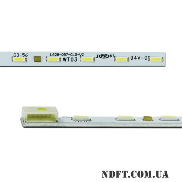 LED подсветка LG28-057-CLO-V2 02