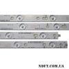 LED подсветка LB-PF3030-GJD2P5500612AG82 LB-PF3030-GJABL500612AFB2 02