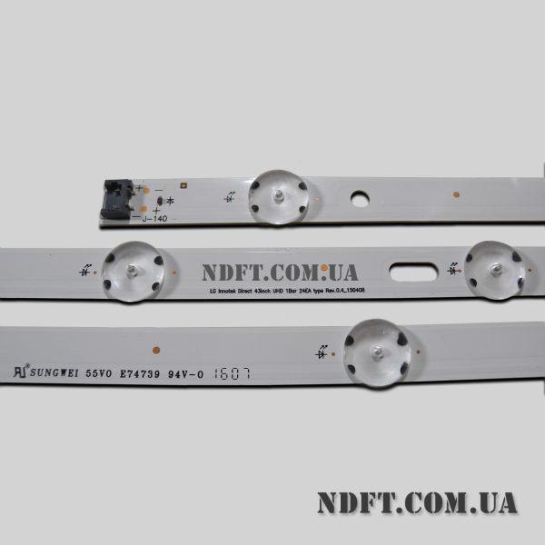 LG-Innotek-Direct-43inch-UHD-1Bar-24EA-02