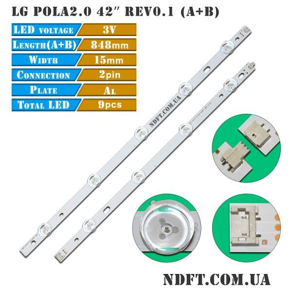 LG POLA2.0 42″ Rev0.1 01