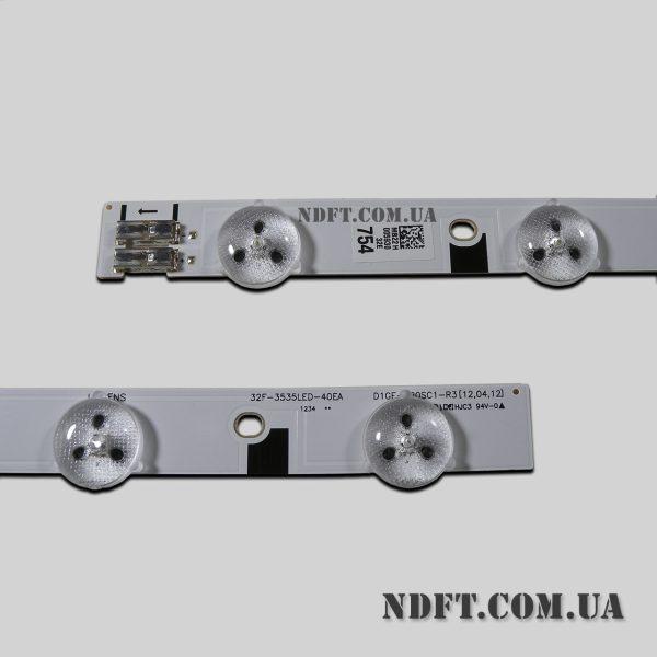 LUMENS-D1GE-320SC1-R3-02