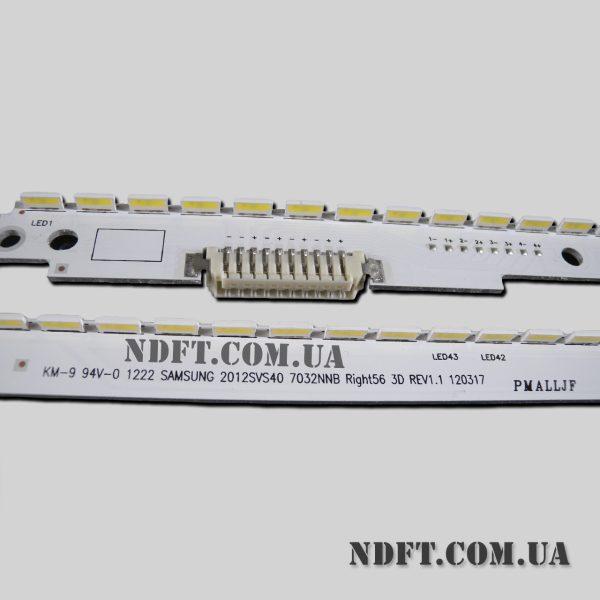 LED подсветка для телевизоров и мониторов