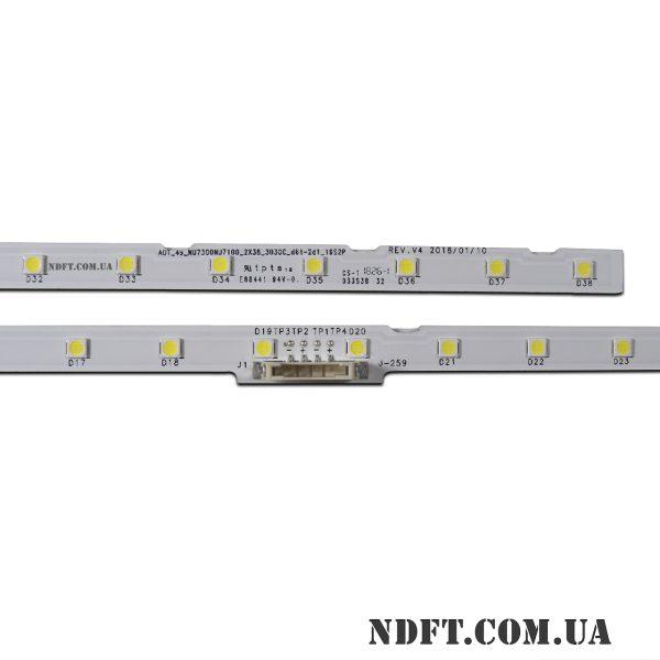 LED Backlight strip подсветка
