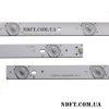 LED подсветка LBM320P0701-FC-2 02