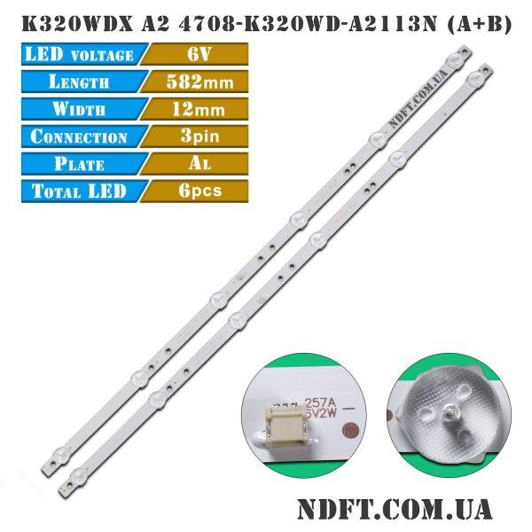 Backlight LED подсветка K320WDX 01