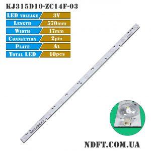 Backlight LED подсветка KJ315D10-ZC14F-03 01