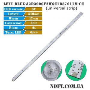 LED подсветка универсальная BLUE-32D3006V2W6C1B57017M-CC 01