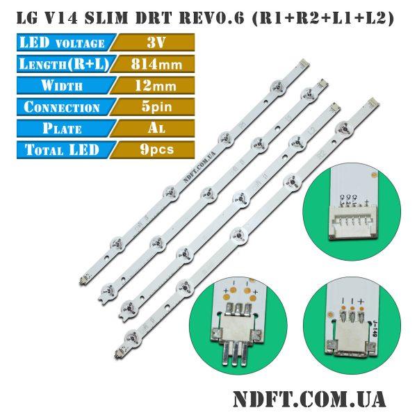 Комплект LED подсветки LG V14 Slim DRT Rev0.6 вид1