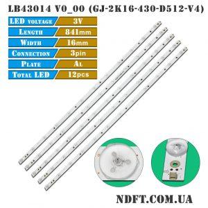 LED для ремонта телевизора GJ-2K16-430-D512-V4