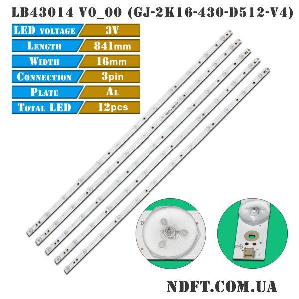 LED подсветка LB43014-V0-00 GJ-2K16-430-D512-V4 01