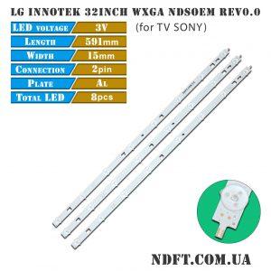 LED подсветка LG innotek 32inch WXGA NDSOEM rev0.0 вид1