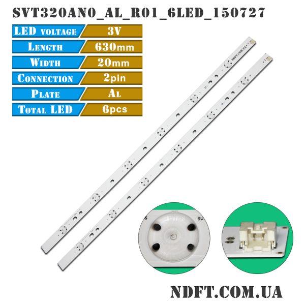 LED подсветка телевизора SVT320AN0-AL-R01-6LED-150727 01