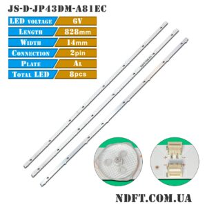 LED подсветка JS-D-JP43DM-A81EC JS-D-JP43DM-B82EC 01
