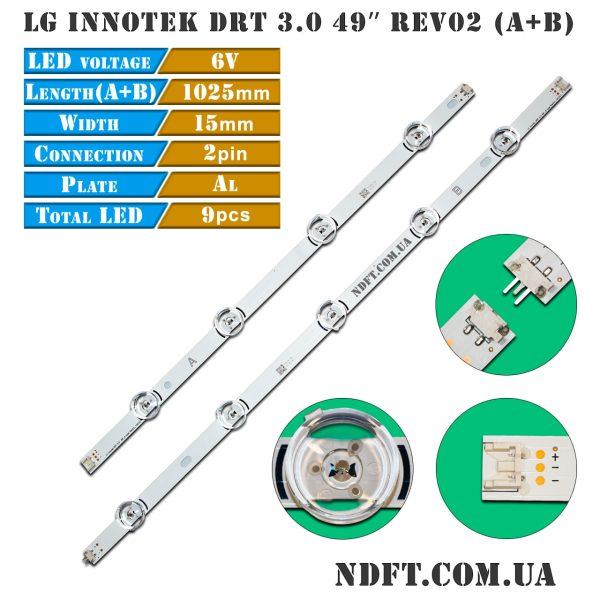 LG Innotek DRT 3.0 49″ 01