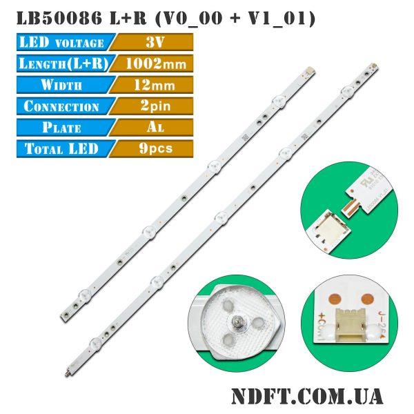 Led-подсветка Philips LB50086-V0_00 LB50086-V1_01 01