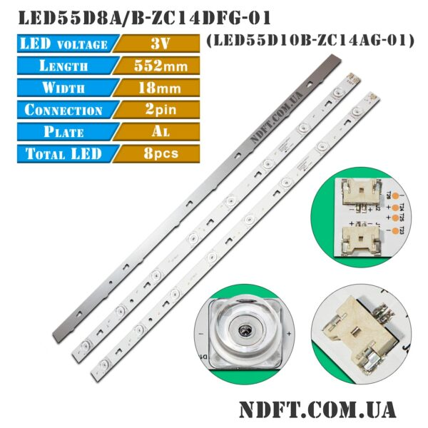LED подсветка LED55D8A-LED55D8B-ZC14DFG-01 LED55D10A-LED55D10B-ZC14AG-01 01