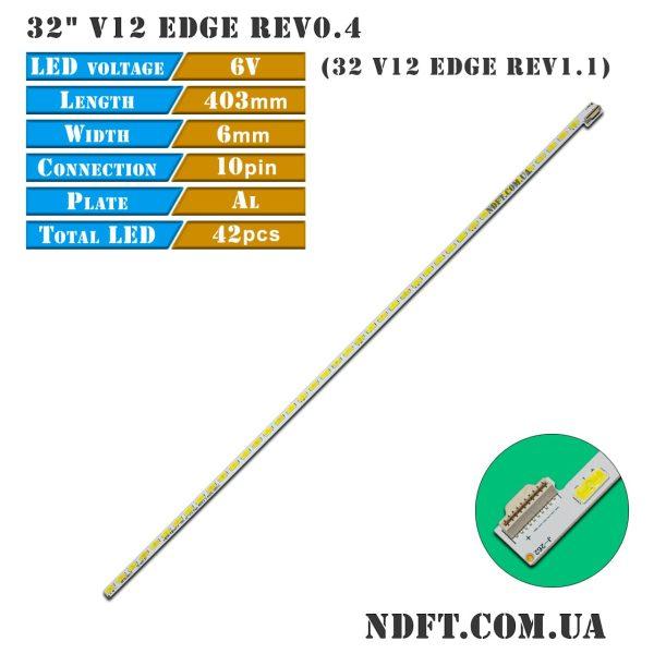 "LED подсветка 32""-V12-Edge-REV0.4 01"