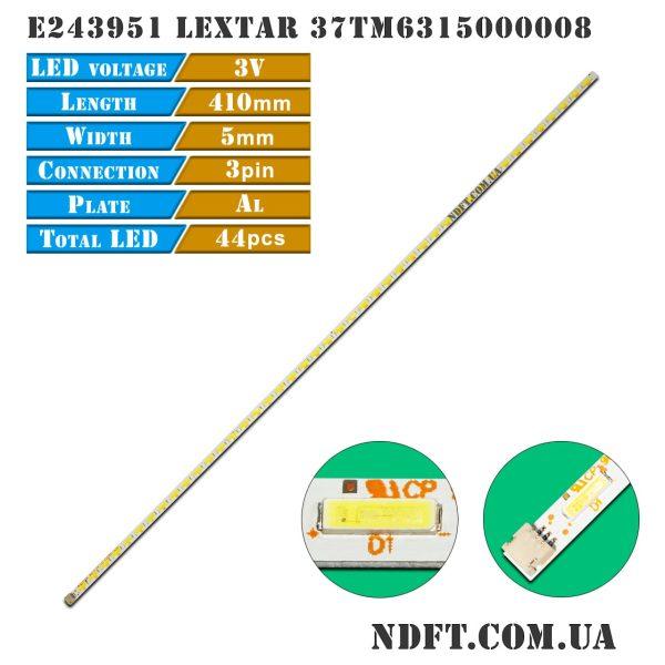 LED подсветка 37TM6315000008 E243951-lextar 01