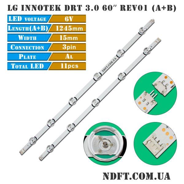 LG Innotek DRT 3.0 60″ 01